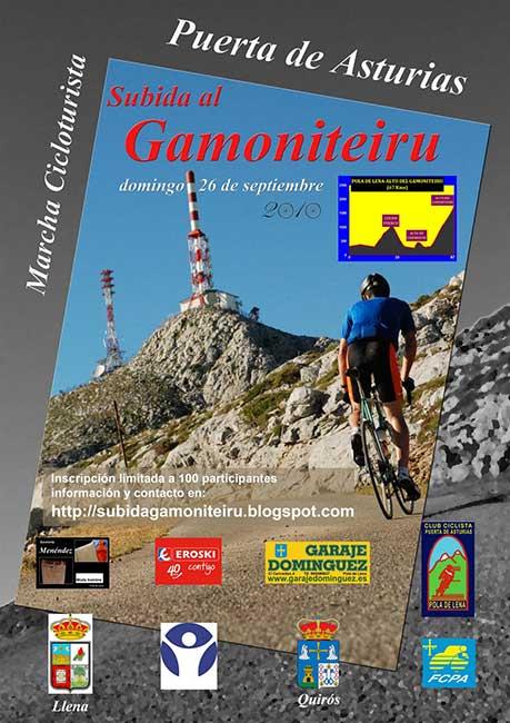 gamoniteiru_10_web