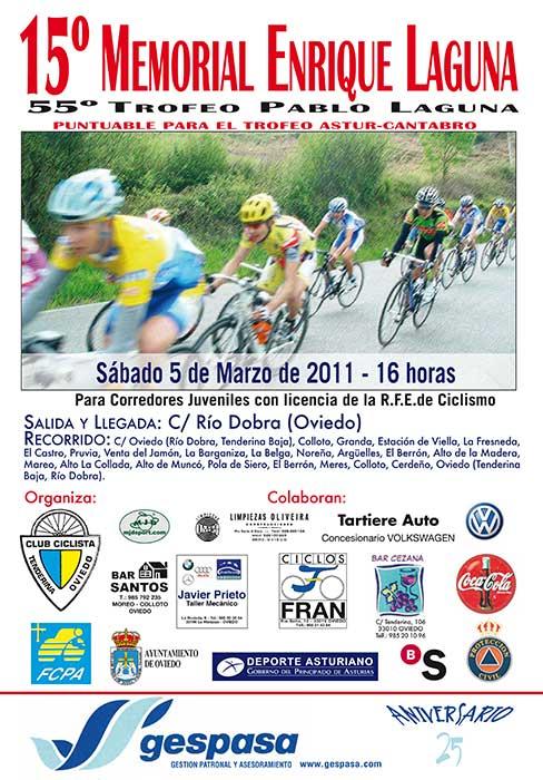 Comienza el Trofeo Asturcántabro, categoría juvenil