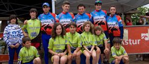 VI Trofeo Btt Villa de Gijón para escuelas