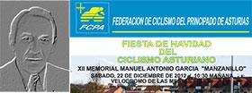 XII Memorial Manuel Antonio García «Manzanillo»