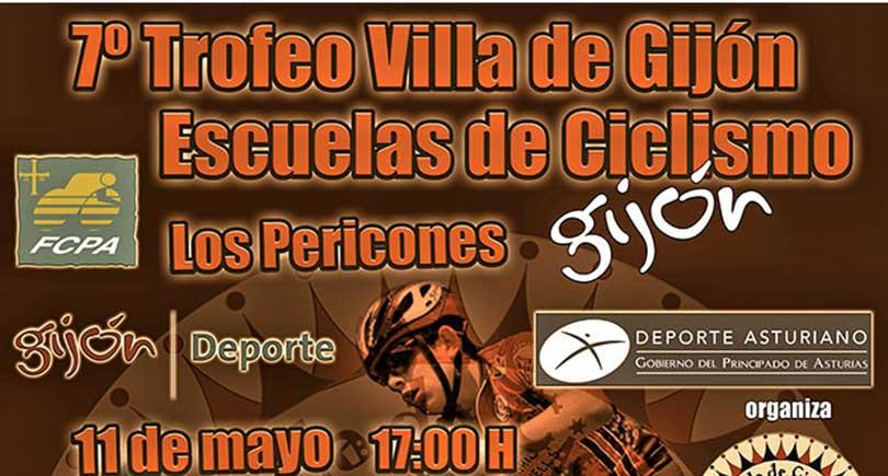 VII Trofeo BTT Villa de Gijón para escuelas
