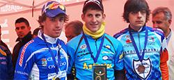 Cortina Campeón de Asturias