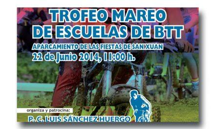 Trofeo Escuelas BTT Mareo