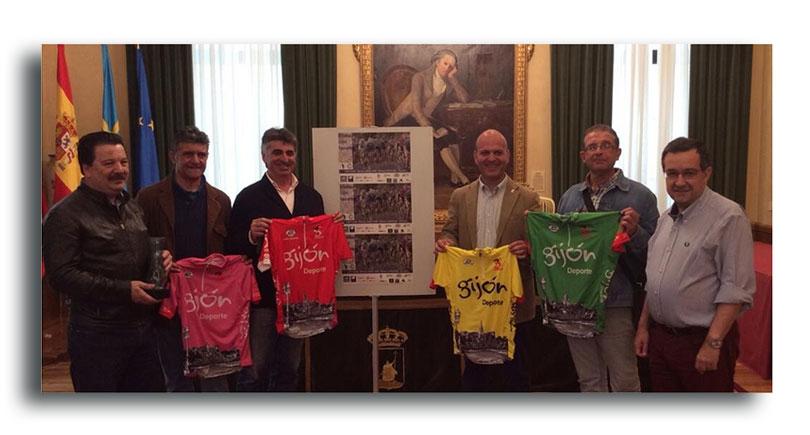 II Trofeo Gijón Deporte para cadetes