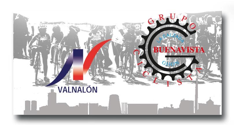 V Trofeo Escuelas de ciclismo de Langreo