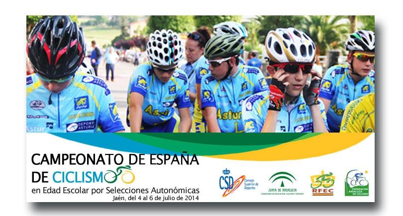 Campeonatos de España de ciclismo en edad escolar