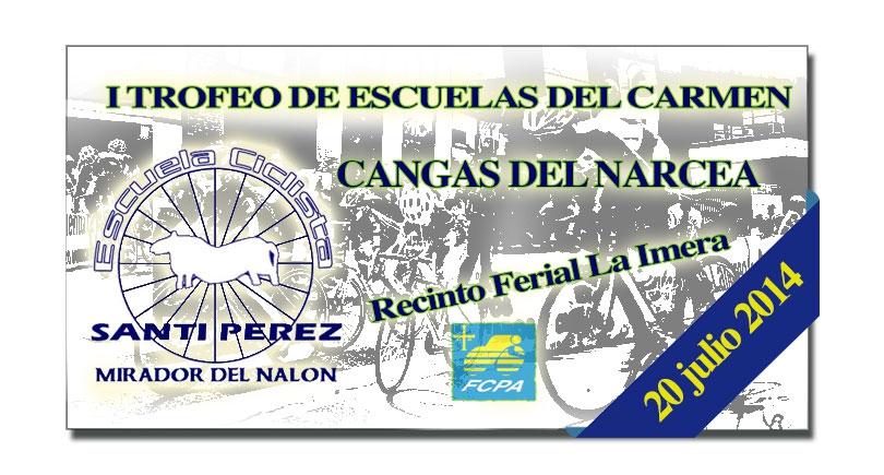 I Trofeo de Escuelas del Carmen