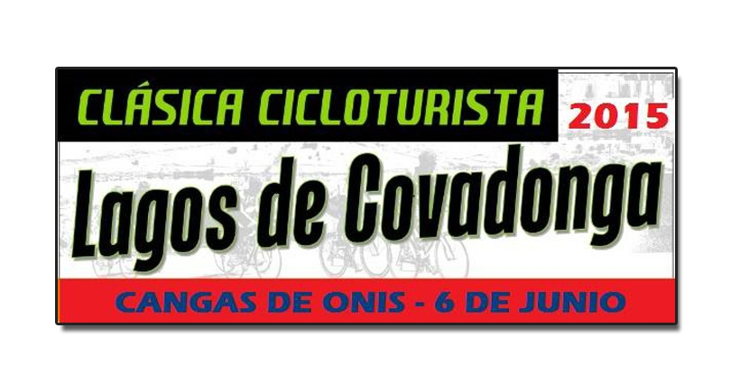 Clásica Internacional Lagos de Covadonga
