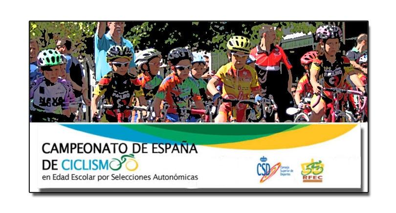 Selección infantil para los nacionales escolares de Lorca 2015