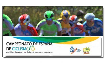 Selección cadete para los nacionales de Lorca 2015