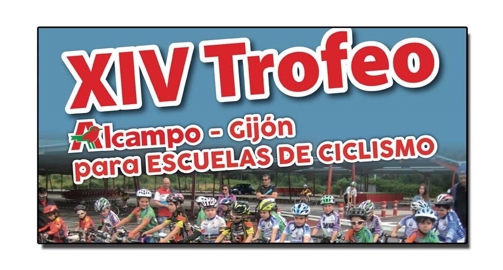 XIV Trofeo Alcampo, Gijón