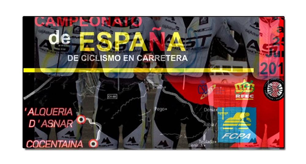 Selección asturiana para los nacionales de ciclismo en carretera