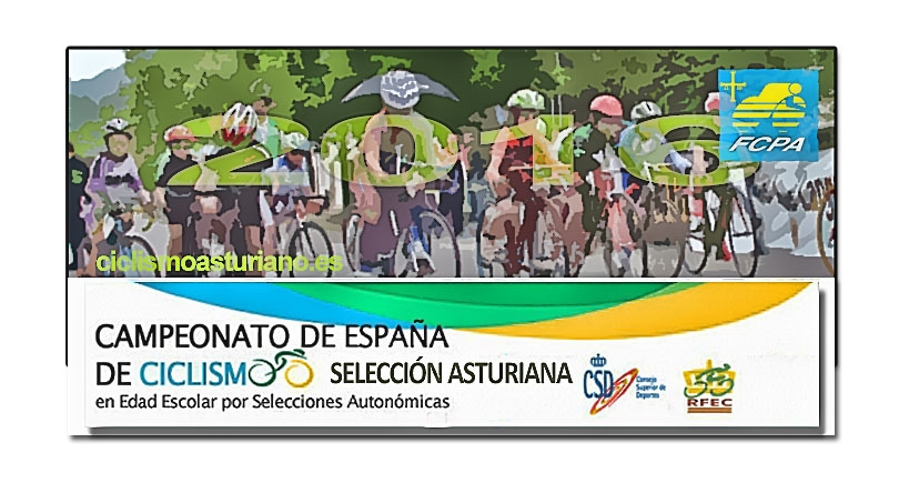 Seleccionados para el Campeonato de España de Ciclismo Escolar