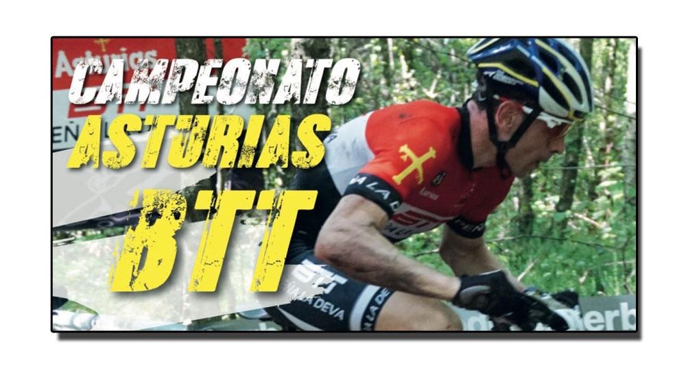 La Felguera acoge el Campeonato de Asturias de BTT XCO que cambia de ubicación su circuito