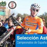 Componentes de la selección asturiana en los Campeonatos de Ciclocross de Valencia
