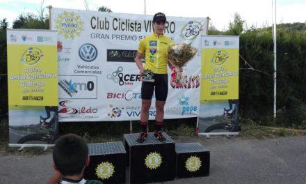Gran Premio San Roque de Viveiro (Trofeo Asturcantabrogalego)