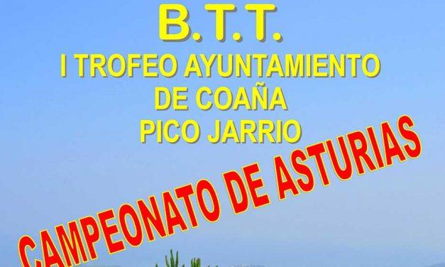 Abiertas las inscripciones para el Campeonato de Asturias BTT XCO de Coaña