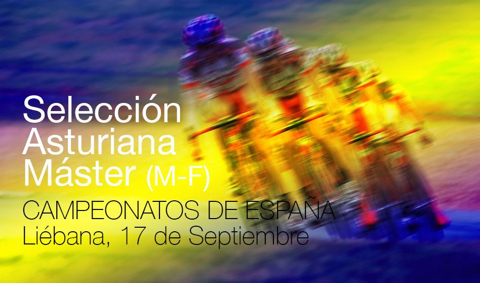 Selección asturiana Máster para los Campeonatos de España de este domingo en Liébana