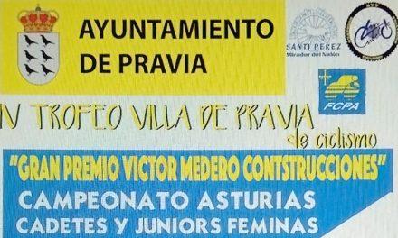 Se acerca el IV Trofeo Villa de Pravia (15 de Julio)