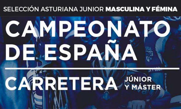 Selección asturiana para el Campeonato de España Junior y Máster de carretera 2018 de Soria