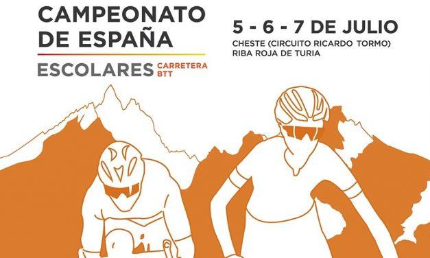Representación asturiana en los Campeonatos de España Escolares (Carretera y BTT)
