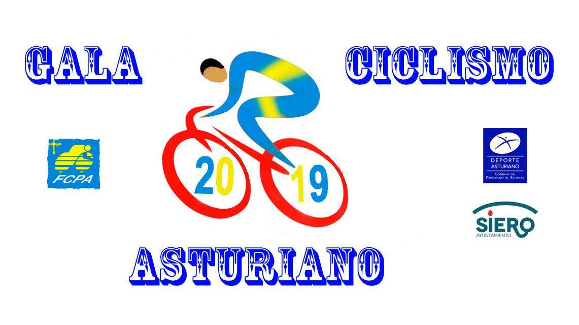 Gala del Ciclismo Asturiano 2019 (lista de ciclistas premiados)