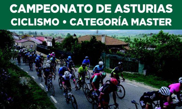 Campeonato de Asturias Máster Trofeo Ayuntamiento de Siero: inscripciones