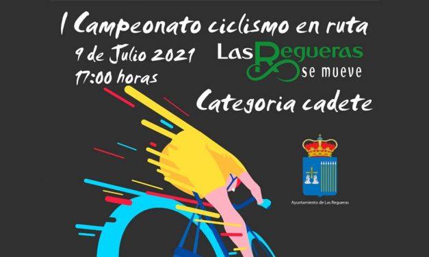 Inscripciones abiertas para el I Trofeo Las Regueras