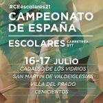 CAMPEONATOS DE ESPAÑA DE JUNIORS Y DE DEPORTE ESCOLAR.