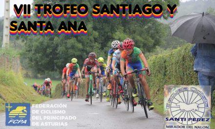 (INSCRIPCIONES)VII TROFEO SANTIAGO Y SANTA ANA GRADO Juniors